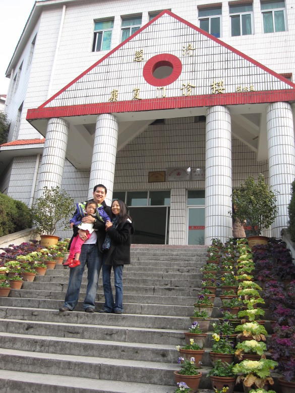 Us at the back entrance of the Wuhan Municipal Children's Welfare Institute (orphanage)