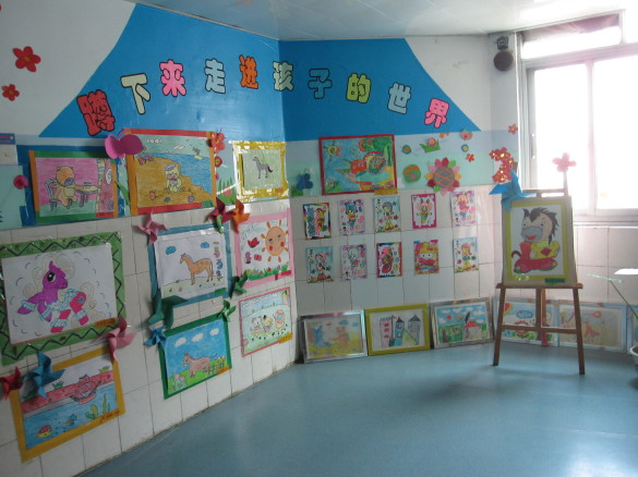 Artwork made by the children of the Wuhan Municipal Children's Welfare Institute